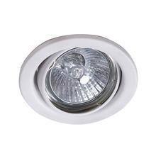 Spot de Embutir GU10 Branco Redondo Metal Técnica