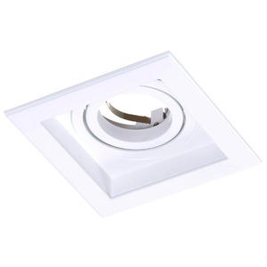 Spot embutir Alumínio Branco Semi fosco Bella Iluminação