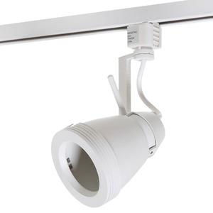 Spot para Trilho Nexus LLUM Cone Alumínio Branco 50W Bivolt