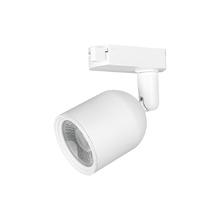Spot para Trilho LED 7W Luz Branca Avant Bivolt