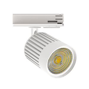 Spot para Trilho LED Luz Amarela 5W Bivolt Interlight