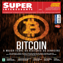 Revista Superinteressante Abril