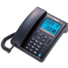 Telefone com Fio Preto Ibratele