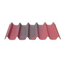 Telha de Fibras Vegetais Vermelha Mesclada de 0,40x1,06m Onduline