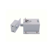 Trava Eletromagnética 127V(110V) Gate Lock RCG